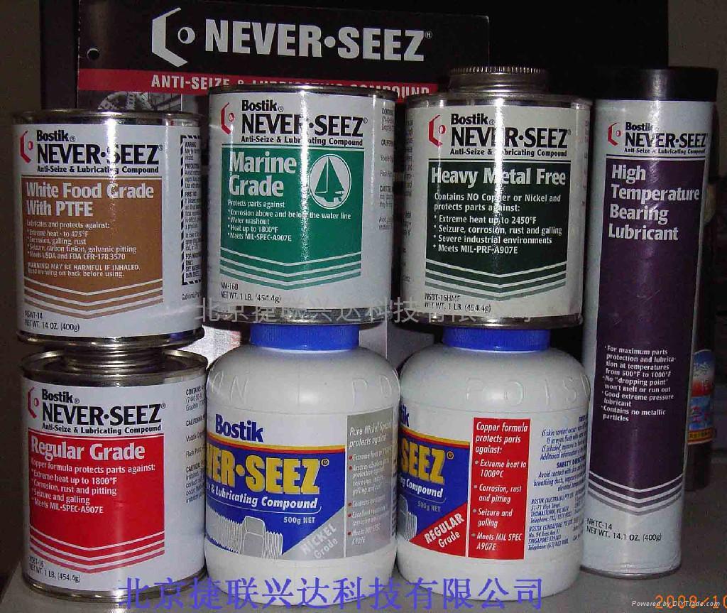 never seez润滑油 1