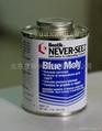 BLUE MOLY鉬級潤滑脂