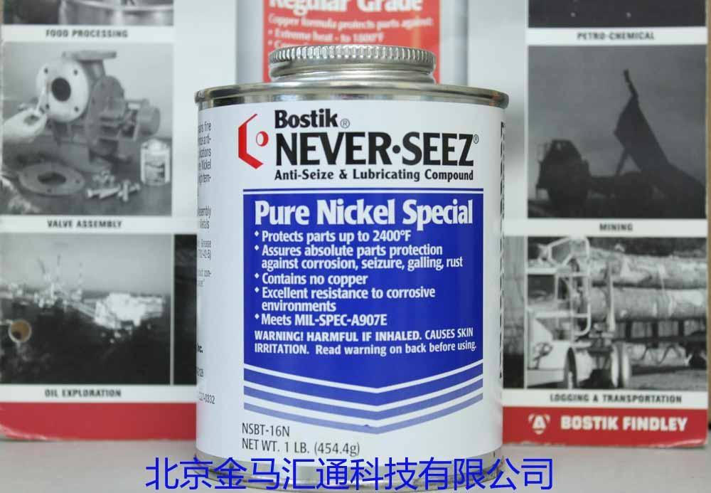 PURE NICKEL SPECIAL 1