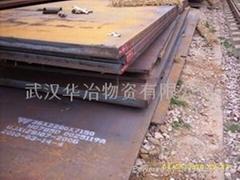 武钢高强度焊接钢板HG785E