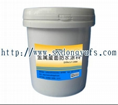 金屬屋面防水塗料