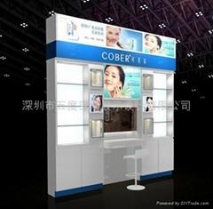 品牌化妝品展示櫃