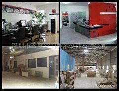 深圳市五度空间展示设计有限公司
