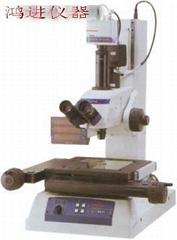 三丰工具显微镜