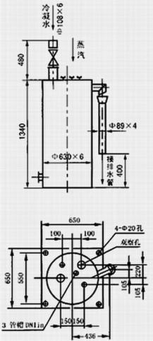 煤氣管道雙管高低壓冷凝水排水器 1