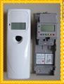 China LCD Aerosol Dispenser supplier, aroma air freshener