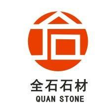 XIAMEN QUAN STONE IMPORT & EXPORT CO.,LTD