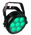 Outdoor LED Compact Par 7x30W RGBWA 5in1