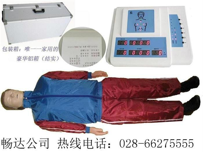 心肺复苏训练模拟人 1