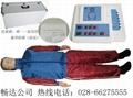 心肺復甦訓練模擬人