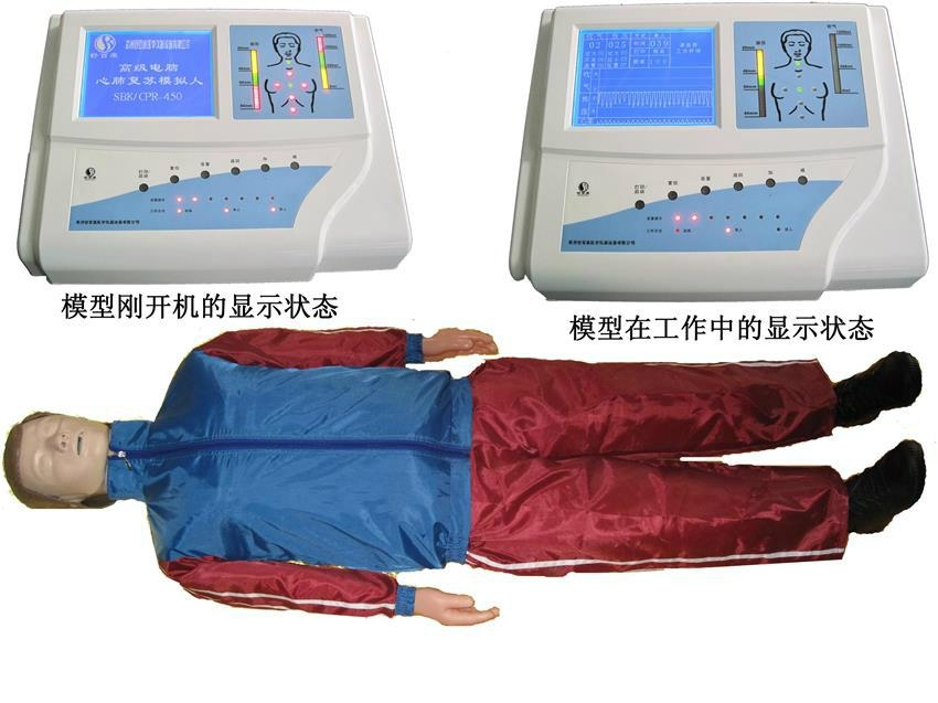 心肺复苏训练模拟人 2