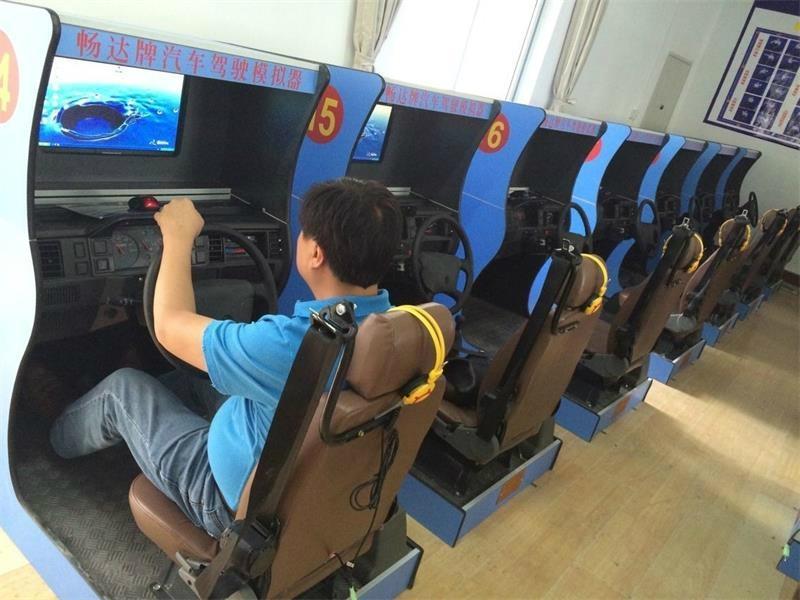 機動車駕駛模擬器 5
