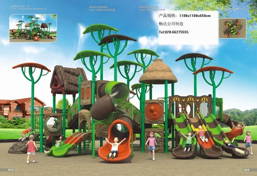 高端儿童户外梭梭板,四川幼儿园高端大型滑滑梯组合玩具 2