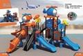 高端儿童户外梭梭板,四川幼儿园高端大型滑滑梯组合玩具 3