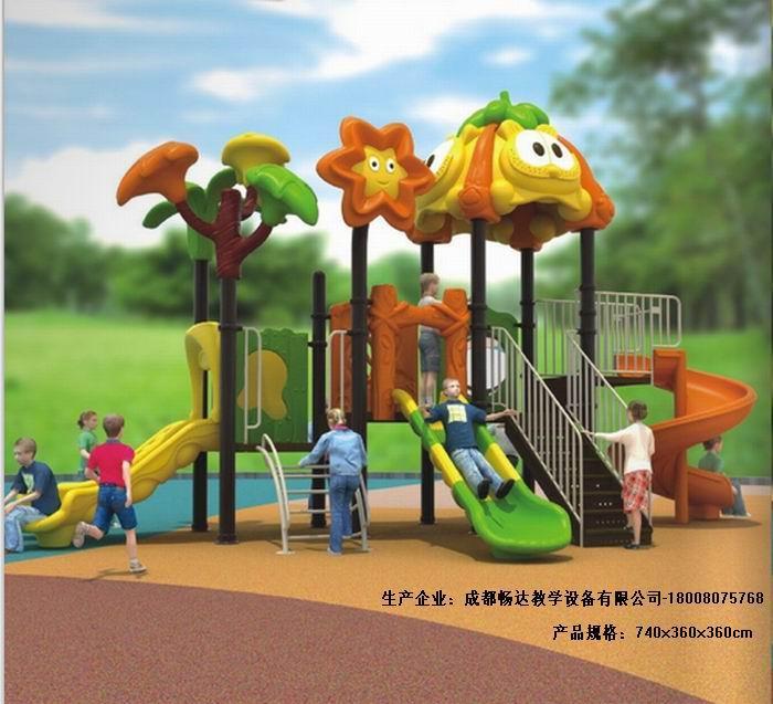 高端儿童户外梭梭板,四川幼儿园高端大型滑滑梯组合玩具 4