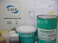 CASMOLY (CALS)PL-30(G) 特种润滑脂