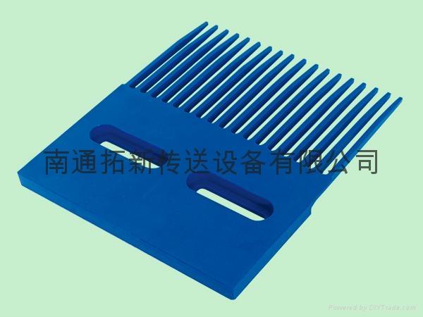 M2531突肋型网带 2