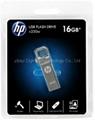 HP  U 盤