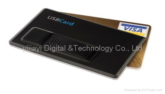卡片U盤(P-T251) 4