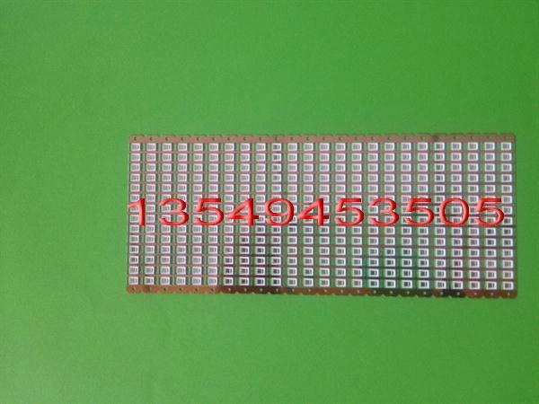 2835圆杯方杯支架2835配套透镜2835模顶支架 4