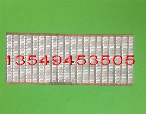 2835圆杯方杯支架2835配套透镜2835模顶支架 5