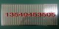 3030贴片LED支架生产厂家