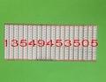 3030红铜支架 3030黄铜