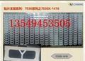 厂家直供5050RGBW贴片LED封装支架 2