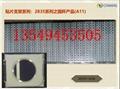 厂家直供5050RGBW贴片LED封装支架 3