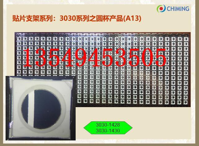 厂家直供5050RGBW贴片LED封装支架 4