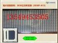 厂家直供3030PPA/PCT红铜支架 2