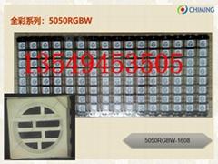 供应5050RGBW红铜 PCT/PPA红铜封装支架