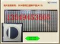 3030贴片LED支架生产厂家3030支架价格 2