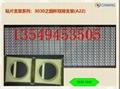 3030贴片LED支架生产厂家3030支架价格 4