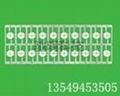 LED大功率支架 厂家直销LE