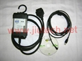 Volvo Vida DICE Car Diagnostic Scanner to Diagnose and Troubleshoot Volvo