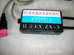 Dr.ZX Hitachi Excavator