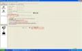 Hino Diagnostic Explorer+Hino Reprog Manager V3.12