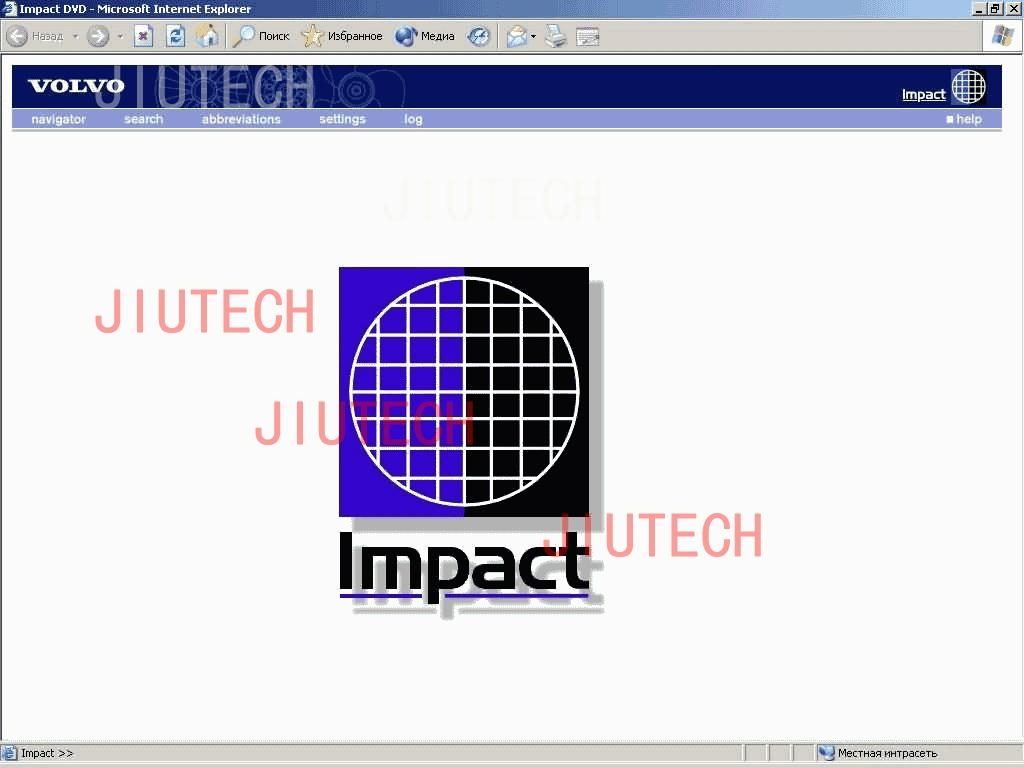 ... Volvo Impact is original Volvo dealer's software for Volvo Trucks &  Volvo Buses.