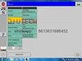 Iveco Latest Version Screen 11.11 (