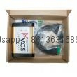 VCS Super Auto Diagnostic Tool V1.50