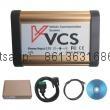 VCS Super Auto Diagnosti