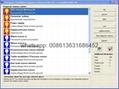 Wabco Diagnosis WABCO DIAGNOSTIC KIT WDI + IBM T420 Full Set