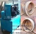 FEU-50A angle steel bending machine