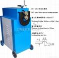 Feq 12a Lock Former Jinhong China Manufacturer