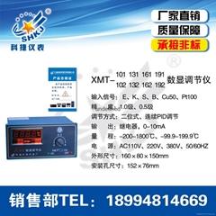 上海科捷温度控制仪 温控器XMT-101/121/102/122