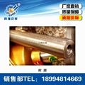 耐磨高溫合金熱電偶 熱電阻WR