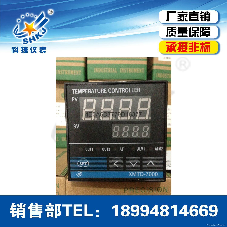 智能溫控器XMTG7000系列 7411 7412 7511 7512 烤箱溫控器智能PID 3