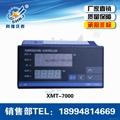 智能溫控器XMTG7000系列 7411 7412 7511 7512 烤箱溫控器智能PID 5
