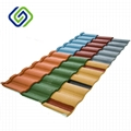 colorful stone coated steel roof tile 2